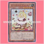 REDU-JP026 : Madolche Puddingcess / Madolche Puddincess (Super Rare)