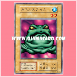 Slime Toad / Toad Slime (Ultra Rare)