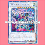 SPRG-JP022 : XX-Saber Gottoms / XX-Saber Gatmuz (Normal Parallel Rare)