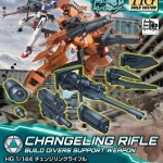 Changeling Rifle (HGBC)