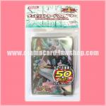 Yu-Gi-Oh! ZEXAL OCG Duelist Card Protector / Sleeve - Heroic Champion - Excalibur x50