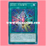 CPL1-JP043 : Rank-Up-Magic Admiration of the Thousands / Rank-Up-Magic - Admire Death Thousand (Collectors Rare)