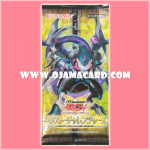 902 - The New Challengers / Next Challengers [NECH-JP] - Booster Pack (JP Ver.)