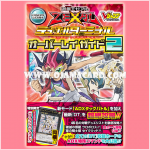 The Yu-Gi-Oh! ZEXAL Duel Terminal Overlay Guide 2 - No Card + Book Only