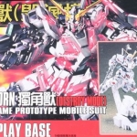 HGUC 1/144 Unicorn Gundam Destroyer Mode +ฐาน Unicorn Head + ปืน Gatling