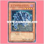PP7-JP004 : Rare Metal Dragon (Common)