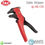 Cable Stripper รุ่น KS-170 ยี่ห้อ TAC (CHI)