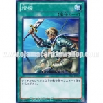 ST12-JP027 : Reinforcement of the Army / Reinforcement (Common)