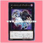 RC02-JP034 : Ghostrick Dullahan (Collectors Rare)