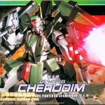HG OO (24) 1/144 GN-006 Cherudim Gundam