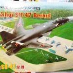 1/144 Sukhoi SU-47 Berkut