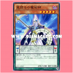 SD31-JP007 : Stargazer Magician (Common)