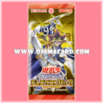 Duelist Pack : Pharaoh's Memories [DP17-JP] - Booster Pack (JA Ver.)