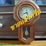 นาฬิกาเยอรมัน8เหลี่ยม sizemini