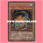 PP12-JP005 : Lion Alligator / Lio Alligator (Secret Rare)