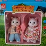 ตุ๊กตาซิลวาเนี่ยน กระต่ายคู่