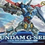 Gundam G-Self (Atmosphere Pack Equipped) (HG)
