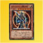 GS04-JP004 : Black Luster Soldier - Envoy of the Beginning / Chaos Soldier - Envoy of the Beginning (Common)