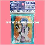 Bushiroad Sleeve Collection Mini Vol.104 : Aichi Sendou (Manga version) x53