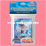 Yu-Gi-Oh! ARC-V Official Card Game Duelist Card Protector Sleeve - Playmaker (Yusaku Fujiki) 55ct.