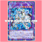SPRG-JP040 : Gem-Knight Prismaura (Normal Parallel Rare)