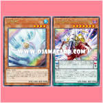 VJMP-JP134 : White Stingray (Ultra Rare) + VJMP-JP135 : D/D/D Supersight King Zero Maxwell (Ultra Rare)