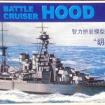 1/2000 Battle Cruiser HOOD