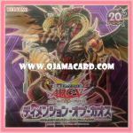 906 - Dimension of Chaos [DOCS-JP] - Booster Box (JA Ver.)
