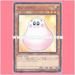 MB01-JP021 : Marshmallon (Millennium Rare)