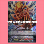 BT05/037TH : เบิร์นนิ่ง ฮอร์น ดราก้อน (Burning Horn Dragon) - R