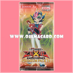 Premium Pack 14 [PP14] - Booster Pack