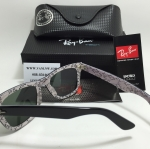 RB2140 Wayfarer MANIA 50mm-54mm<ขาว>