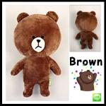 ตุ๊กตาไลน์ line Brown ขนาด 65 cm.