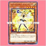 COTD-JP008 : Trickstar Candina (Rare)