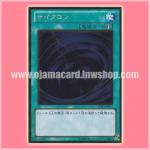 GDB1-JP011 : Cyclone / Mystical Space Typhoon (Gold Rare)