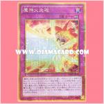 MB01-JP003 : Exod Flame (Millennium Gold Rare)