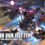 Dom Test Prototype (HG)