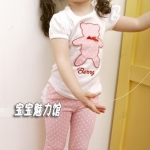 (Pre) ชุดเสื้อTeddy +กางเกงลายจุด สีขาว/ชมพู