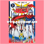 Yu-Gi-Oh! ARC-V Vol.3 [YA03-JP] - No Card + Book Only