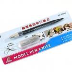 Model Pen Knife [YH]