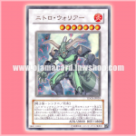 TDGS-JP039 : Nitro Warrior (Ultra Rare)