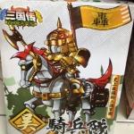 [Decoo]SD ทหารม้าก๊กหวู่(ก๊กซุนกวน)