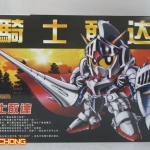 SD Knight Gundam + อาวุธเสริม [KD]