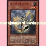 EXP2-JP036 : Totem Dragon (Common)