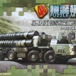 1/72 S-300 PMU 5P85D