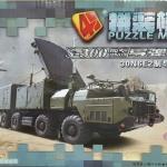 1/72 S-300 30N6E2