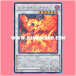 VP16-JP002 : Red Rising Dragon (Ultra Rare)