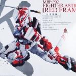 PG 1/60 Red Frame [Daban]
