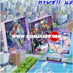 VG Card Binder 4 Pocket Vol.5 (Chronojet Dragon & Chronodragon Nextage) + G-FC01/050TH : ไลท์เอเลเมนทัล, ปีก้า (Light Elemental, Peaker)