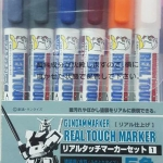 Real Touch Marker 01